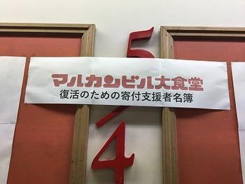 tamuraIMG_7893