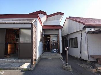 tamuraDSC04290
