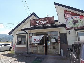 tamuraDSC04905