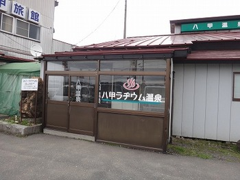 tamuraDSC04053