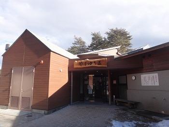 tamuraDSC06812