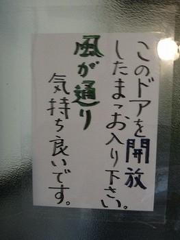 tamuraDSC08486