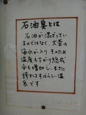 tamuraDSC04109