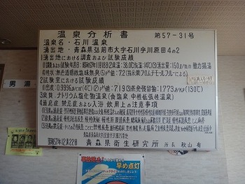 tamuraDSC03849