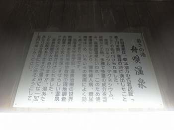 tamuraDSC06229