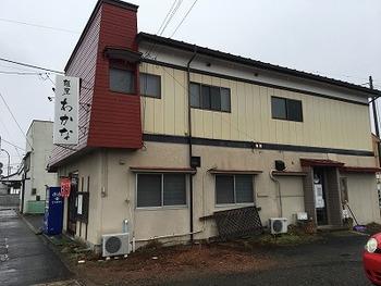 tamuraIMG_7866