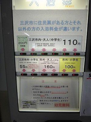 tamuraDSC04042
