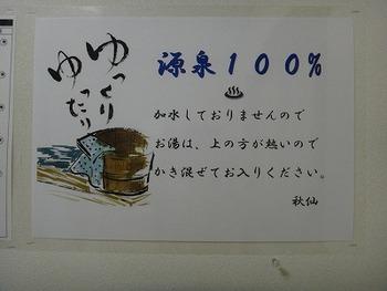 tamuraDSC04267