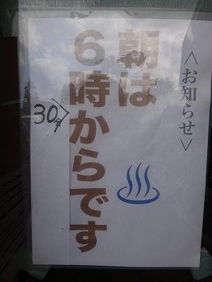 tamuraDSC07307