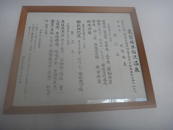 tamuraDSC06878