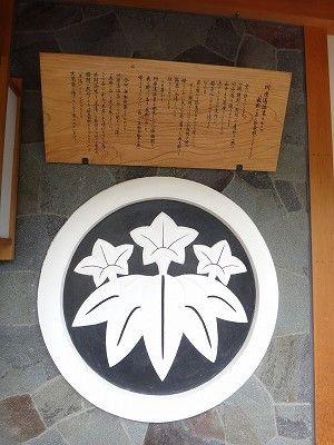 tamuraDSC08444