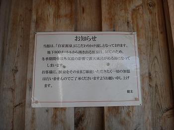 tamuraDSC06789