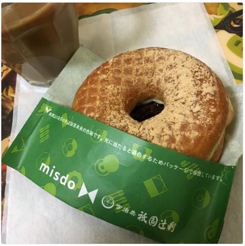 ミスド『あずき抹茶ホイップ』