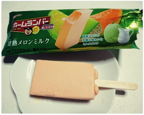 ホームランバーNEO『甘熟メロンミルク』