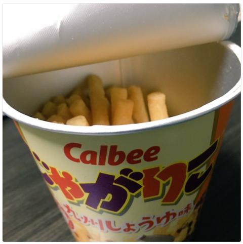 じゃがりこ『九州しょうゆ味』