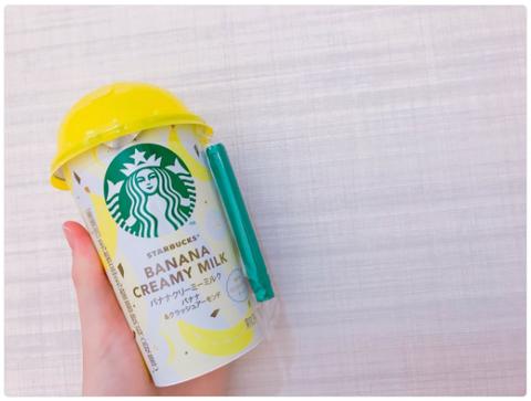 スタバ『バナナクリーミーミルク バナナ&クラッシュアーモンド』