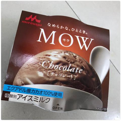 MOW(モウ)『チョコレート~エクアドルカカオ~』
