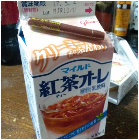 紅茶オーレ
