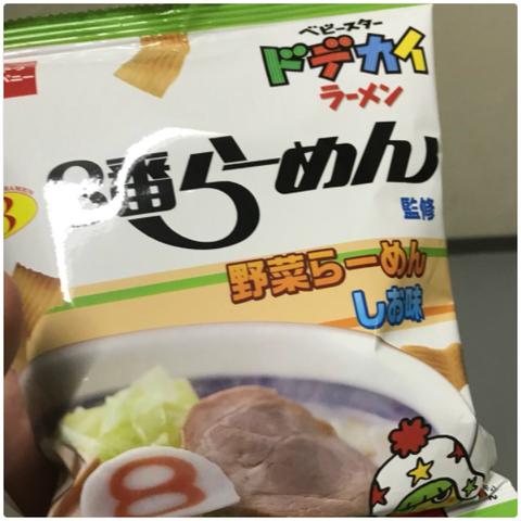 ベビースタードデカイラーメン『8番らーめん 野菜らーめんしお味』
