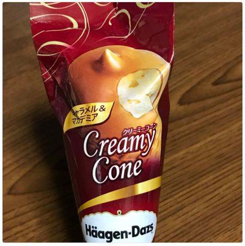 ハーゲンダッツの新商品『クリーミーコーン キャラメル&マカデミア』