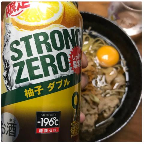 ストロングゼロ『柚子ダブル』