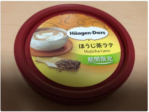 ハーゲンダッツ『ほうじ茶ラテ』