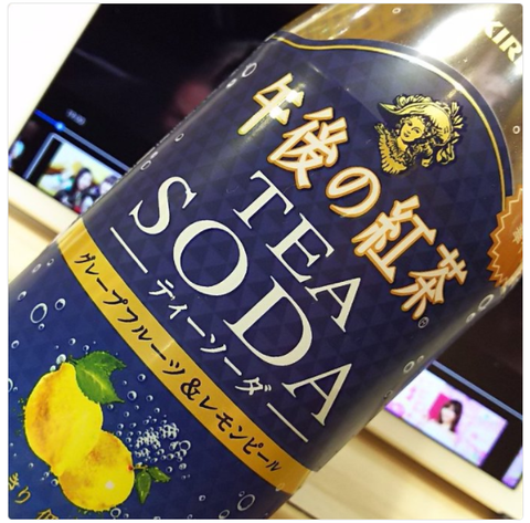 午後の紅茶『ティーソーダ』