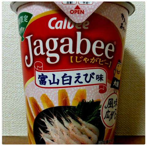 Jagabee(じゃがビー)