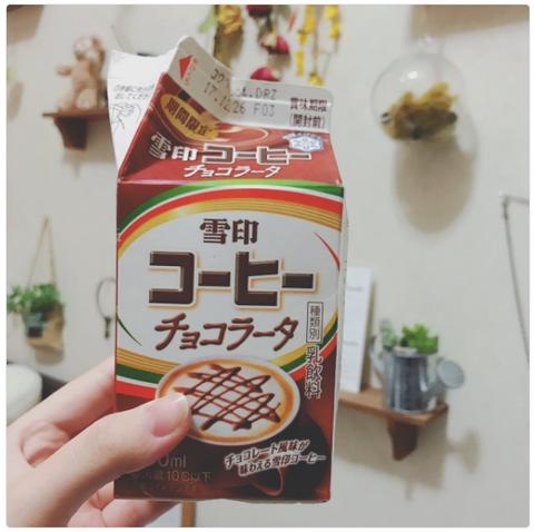 雪印コーヒー『チョコラータ』