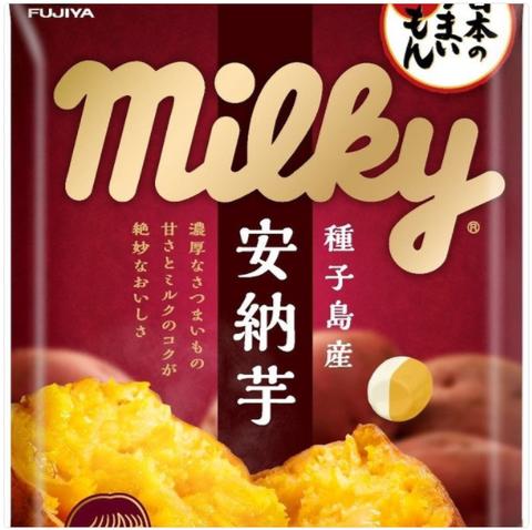 ミルキー『安納芋味』