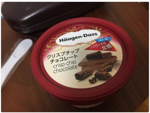 ハーゲンダッツ『クリスプチップチョコレート』