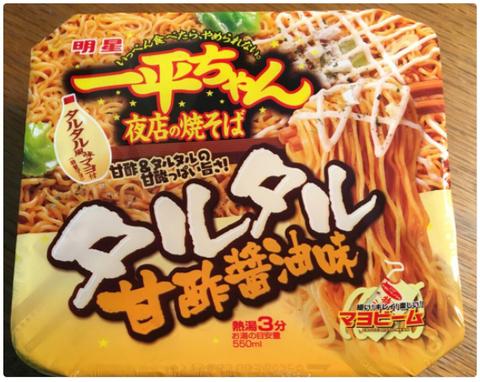 明星 一平ちゃん夜店の焼そば『タルタル甘酢醤油味』