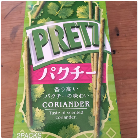プリッツ『パクチー味』