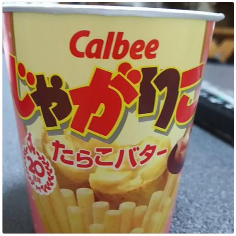 じゃがりこ『枝豆塩バター味』