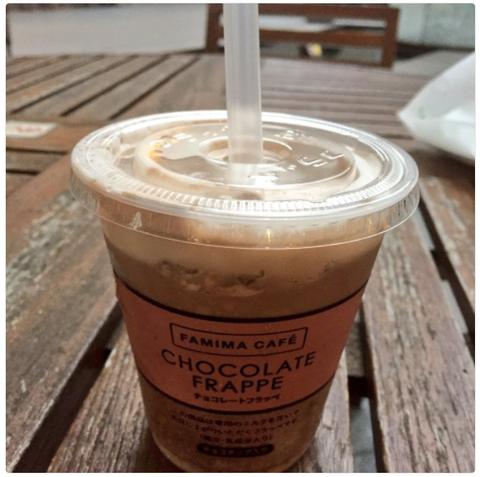 ファミマ『チョコレートフラッペ』