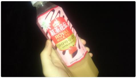 紅茶花伝『ストロベリーショコラ』
