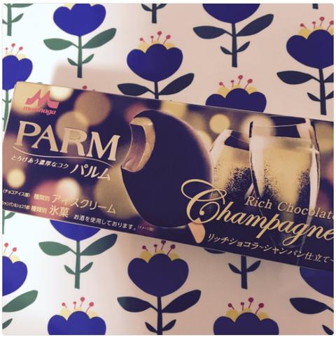 PARM『リッチショコラ~シャンパン仕立て~』