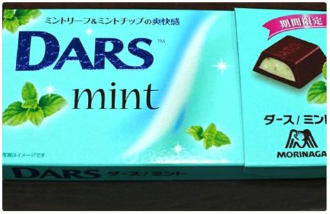 ダース『チョコミント』