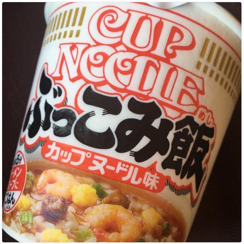 カップヌードル『ぶっこみ飯』