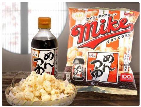 マイクポップコーン『めんつゆ味』