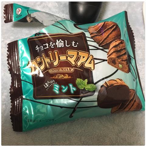 カントリーマアム『チョコミント』