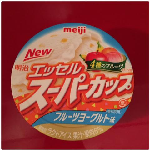 スーパーカップ『フルーツヨーグルト味』