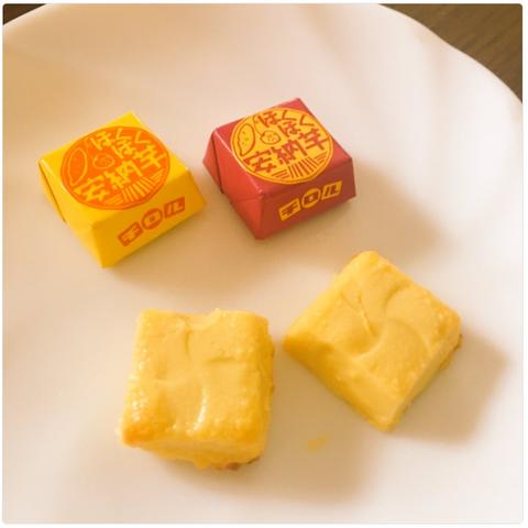 チロルチョコ『ほくほく安納芋』