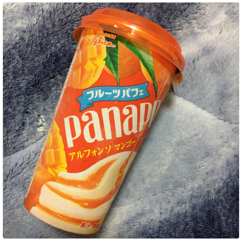 パナップ『マンゴー』