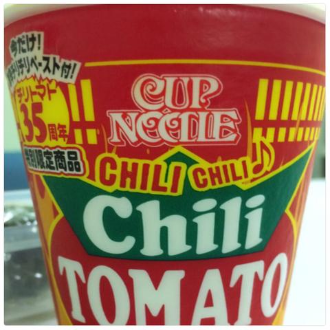 カップヌードル『チリチリ チリトマトヌードル』