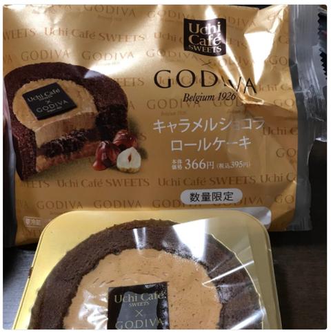 ローソン『UchiCafe' SWEETS × GODIVA キャラメルショコラロール』