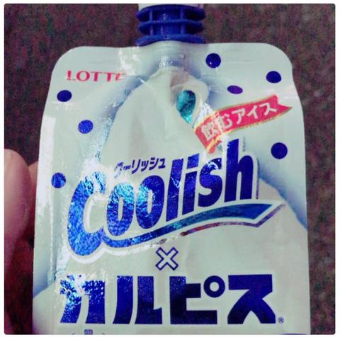 クーリッシュ『カルピス味』