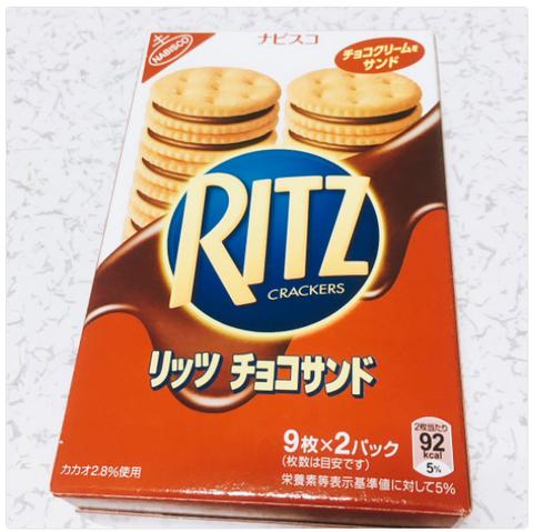リッツ『チョコサンド』