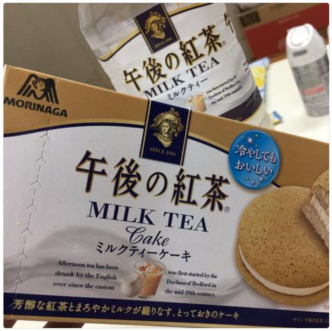 午後の紅茶『ミルクティーケーキ』
