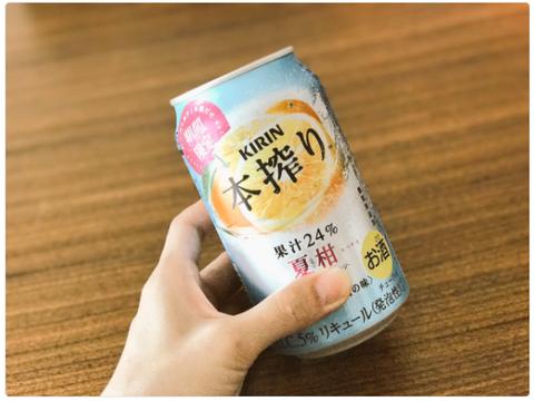 本搾り『夏柑(なつかん)』
